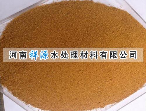 聚合氯化铝外观