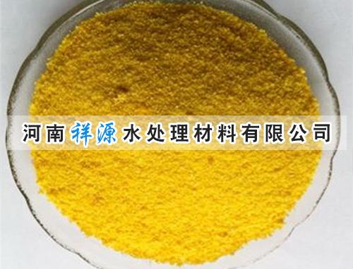 水处理聚合氯化铝PH值说明