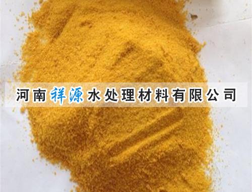 聚合氯化铝(PAC)技术指标