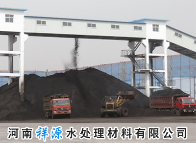 洗煤厂用户
