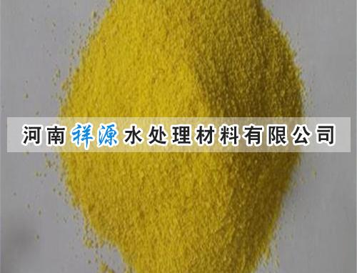 压力式喷雾干燥型聚合氯化铝