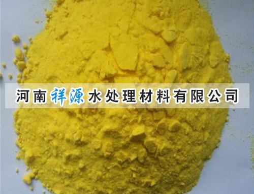 喷雾干燥型聚合氯化铝应用方法
