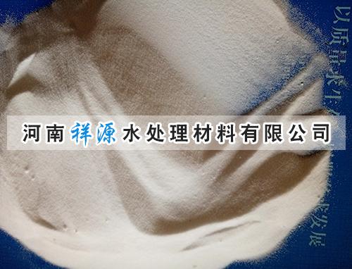 白色颗粒非离子聚成人伊人生产厂家