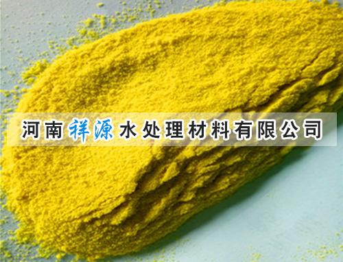 聚合氯化铝说明