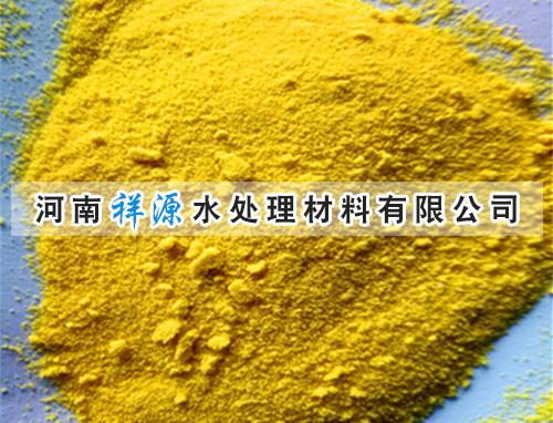 聚合氯化铝最佳用量
