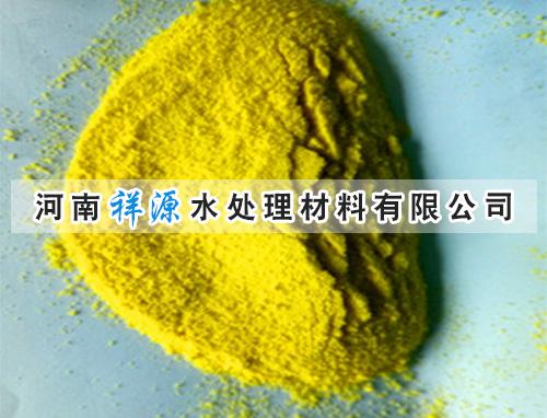 (白色 黄色)聚合氯化铝