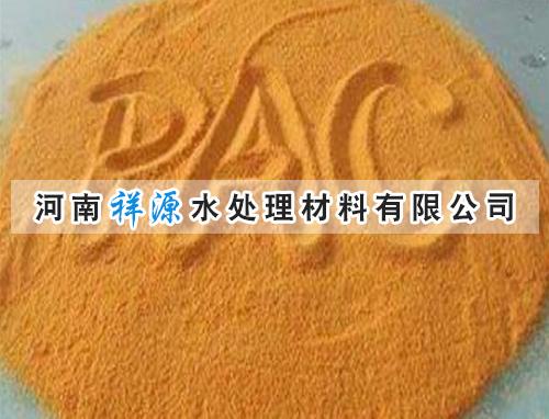 河南生产用水处理滚筒式聚合氯化铝厂家