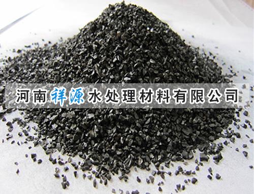 厂家对椰壳活性炭说明