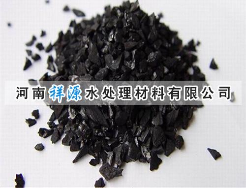 郑州工业循环水椰壳活性炭厂家