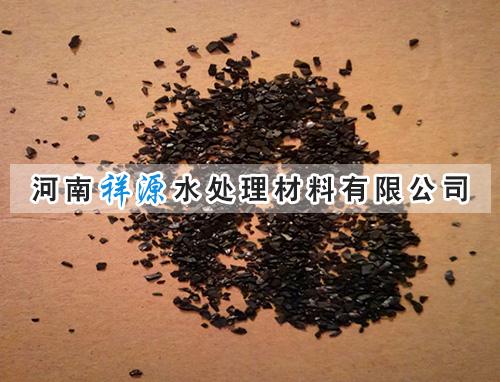 煤质颗粒活性炭技术指标