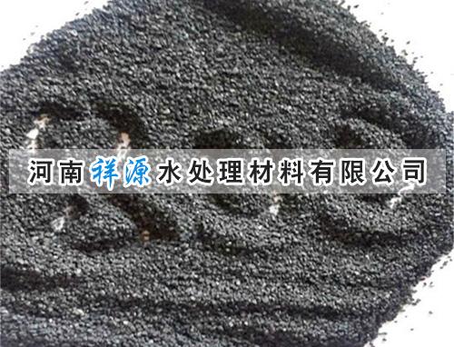 生活污水煤质颗粒活性炭厂家