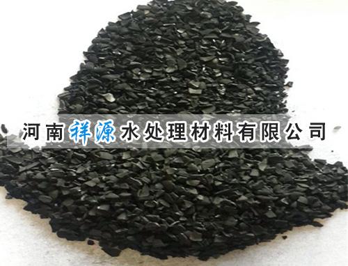 祥源厂家介绍果壳活性炭