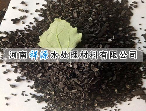 椰壳活性炭技术指标