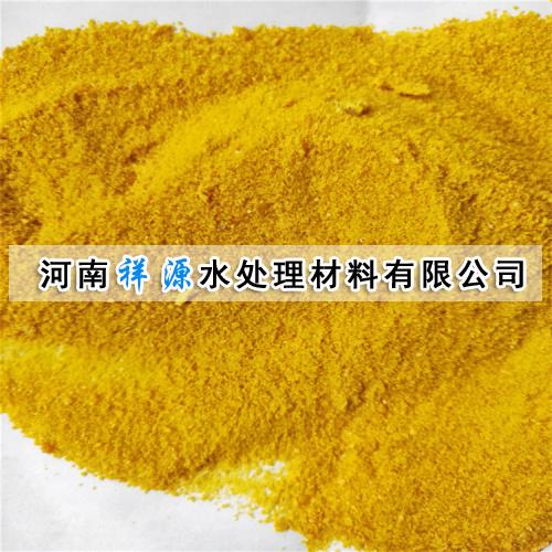 聚合氯化铝PAC技术指标