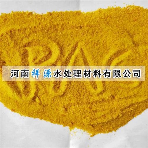 生产用水聚合氯化铝生产厂家