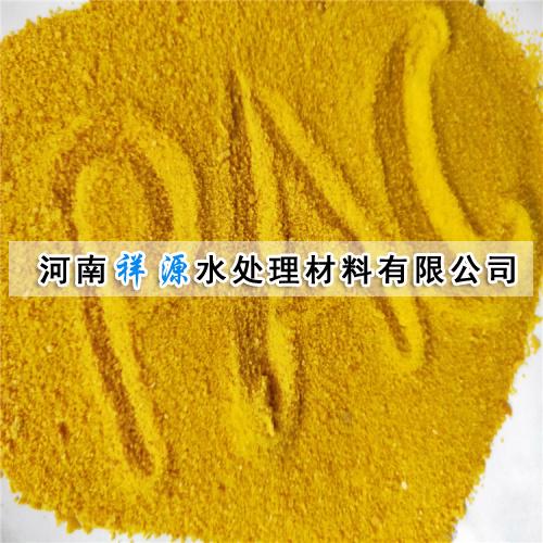 JC-201 聚合氯化铝混凝剂