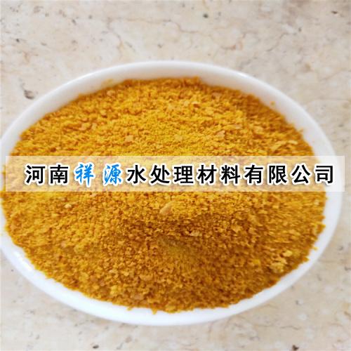 聚合氯化铝GB15892-2003标准