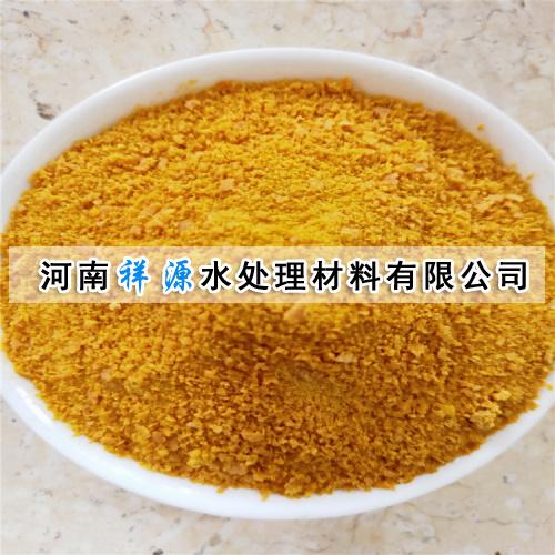 滚筒式聚合氯化铝应用范围