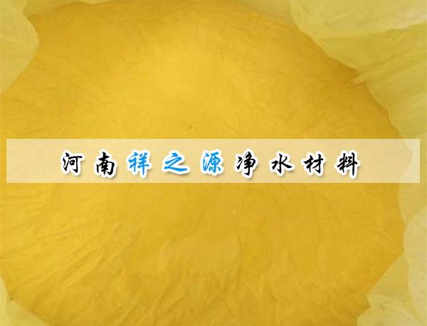 煤矿水处理聚合氯化铝