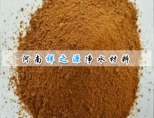 聚合氯化铝絮凝剂使用方法