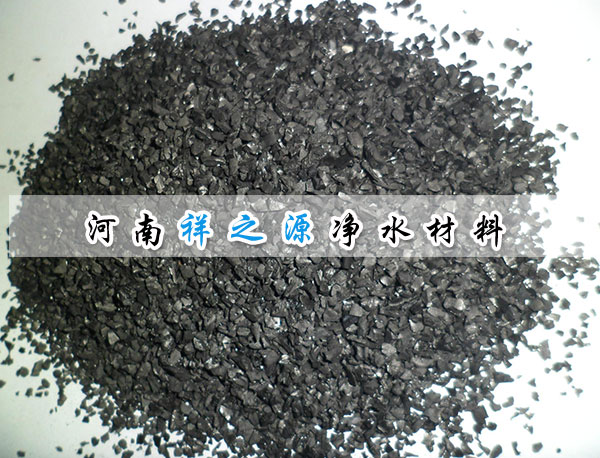 污水处理煤质颗粒活性炭厂家
