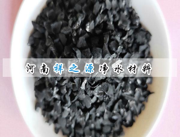 饮水机过滤专用果壳活性炭厂家