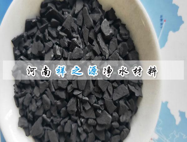 椰壳活性炭规格说明
