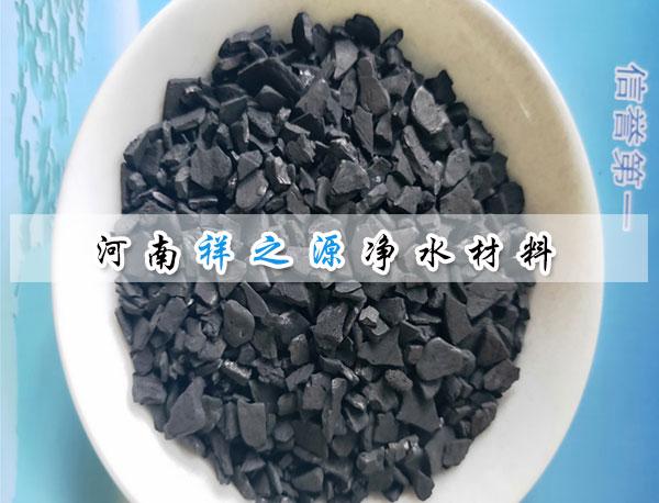 液相吸附气相吸附椰壳活性炭厂家