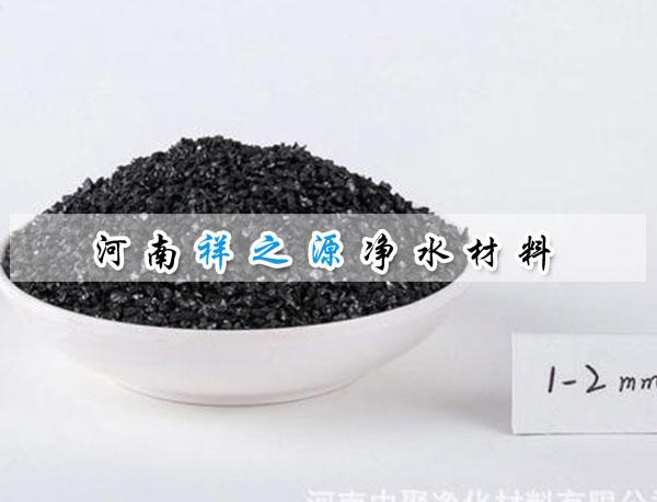 废气处理颗粒椰壳活性炭
