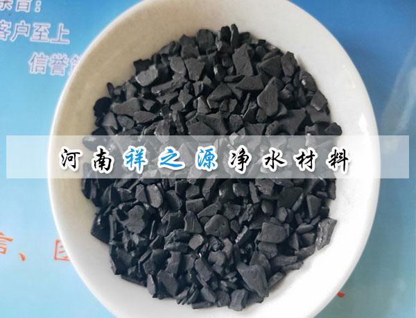 椰壳活性炭主要规格