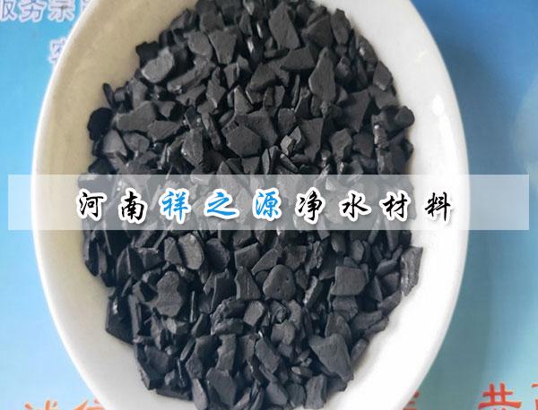 水处理椰壳活性炭介绍