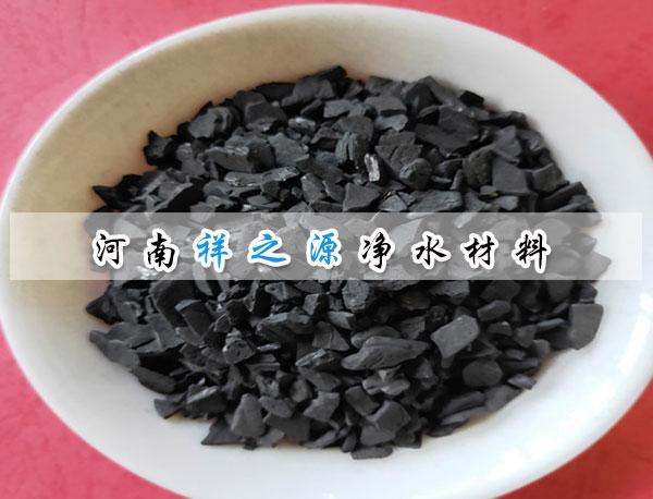高碘值颗粒椰壳活性炭用途