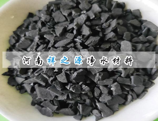 空气净化椰壳活性炭厂家