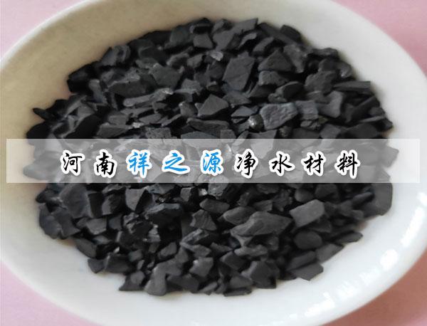纯净水处理椰壳活性炭