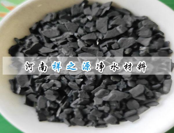 饮用水处理椰壳活性炭