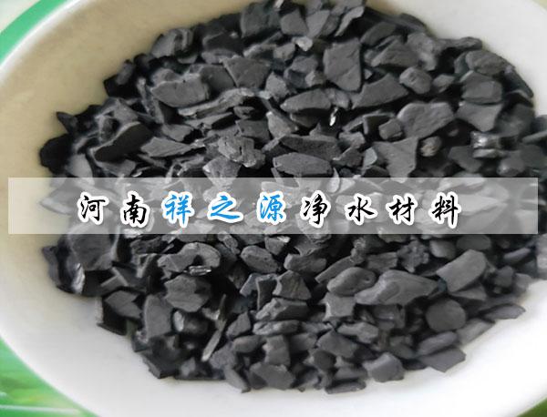 气体净化椰壳活性炭厂家