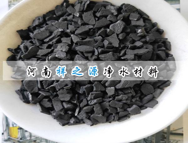 椰壳活性炭应用领域