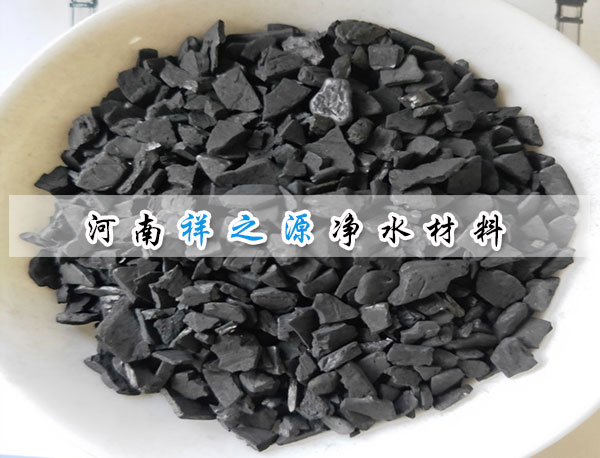 水处理椰壳活性炭说明